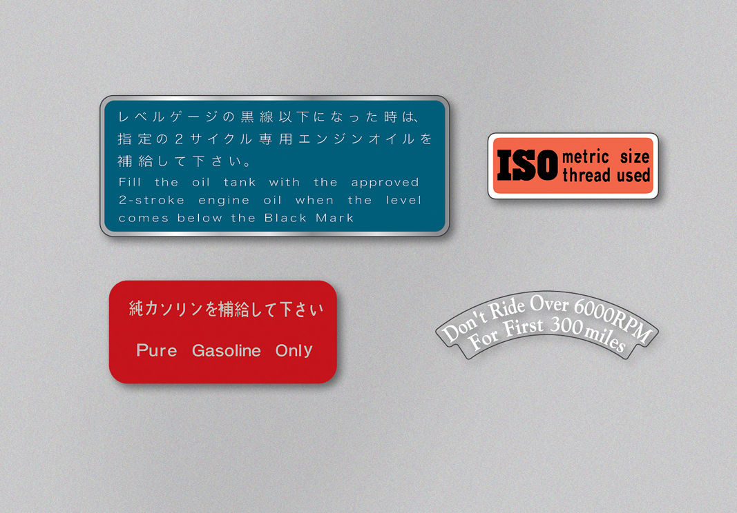 A1 & A7 1969-1971 Warning & Service Decal Set
