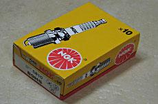 NGK B9ES Spark Plugs - Box of 10
