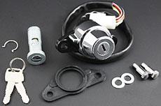 Kawasaki H2, H2A, H1B, S2 & S1 -Ignition Switch & Lock Set