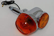 Suzuki GT750, GT550, GT380 & RE5- Rear Turn Signal
