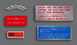 H1 1970-1971 Warning & Service Decal Set