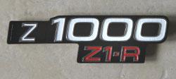 Kawasaki Z1000 Z1-R 1978 D1 Side Panel Badge