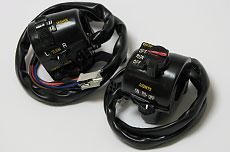 Kawasaki S1, S2 & S3 Handlebar Switches - Replica