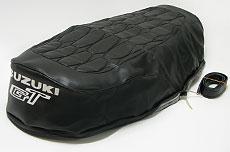 Suzuki GT750 Seat Cover